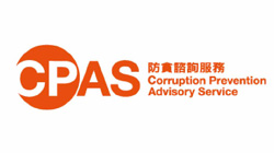 Linking to the Corruption Prevention Advisory Service of the Independent Commission Against Corruption