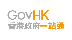 Linking to GovHK